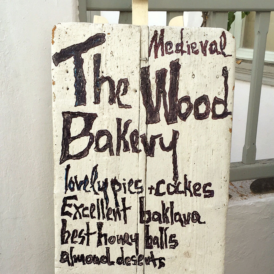 the-wood-bakery