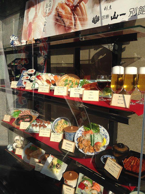 Plastic-food-restaurant-japan-blog