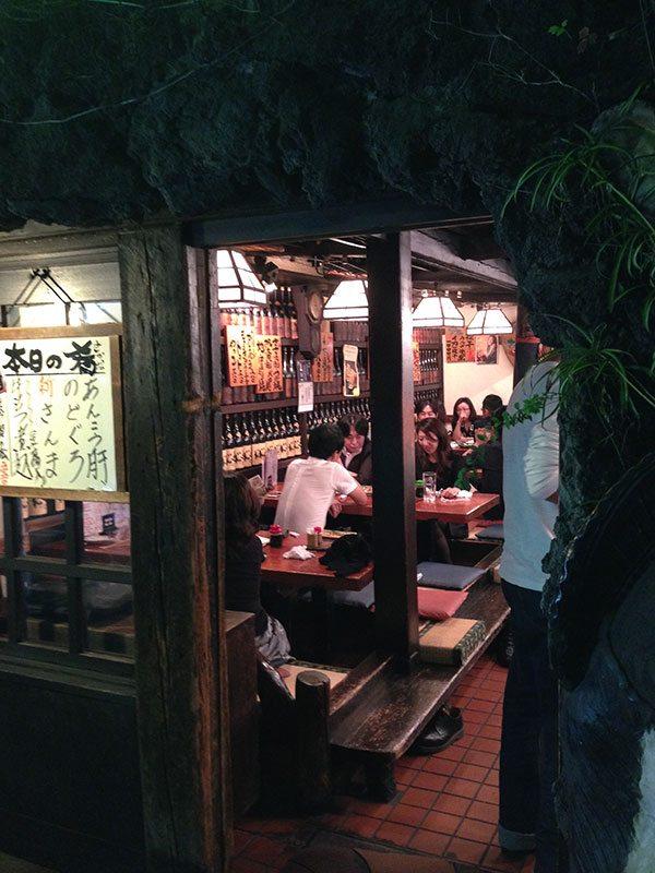 Saki-bar