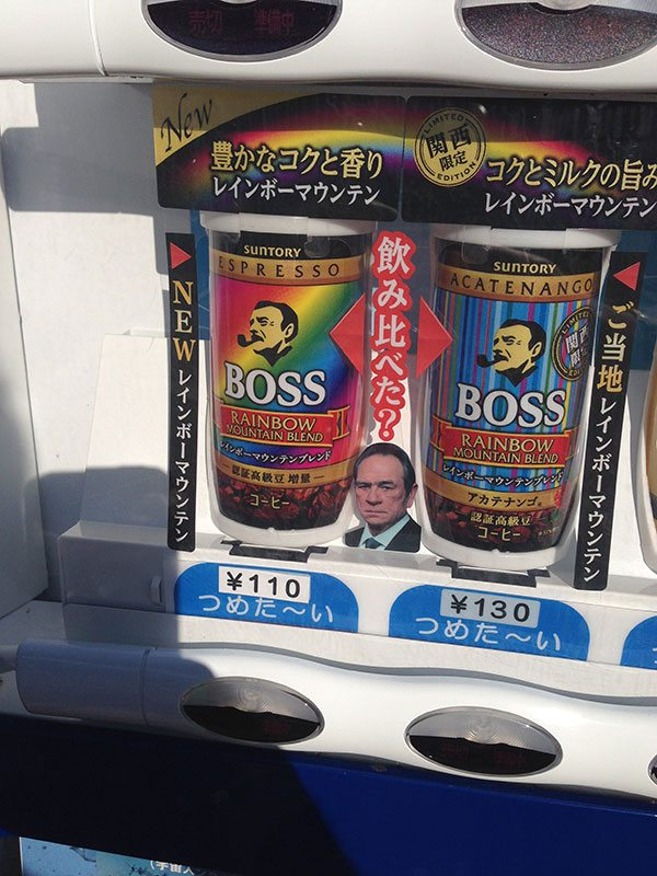 Tommy-lee-Jones-japan-blog