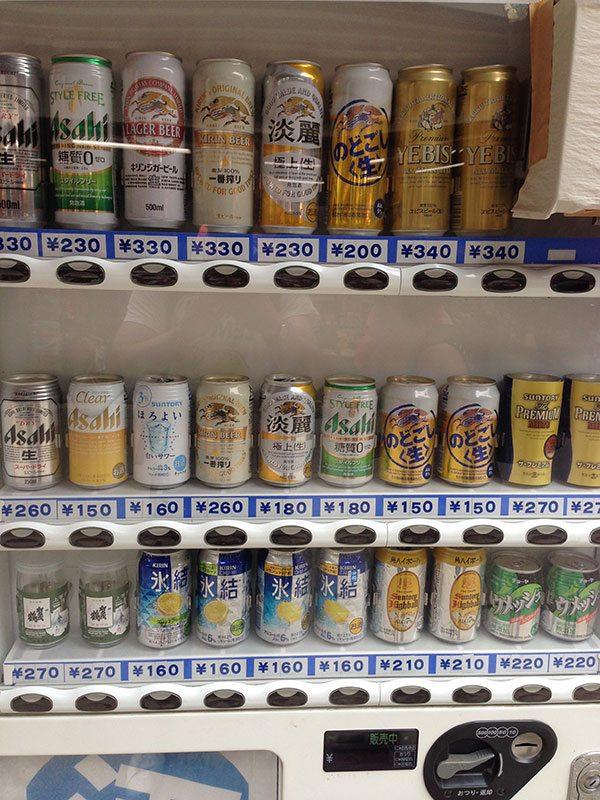 Vending-machine-japan-blog