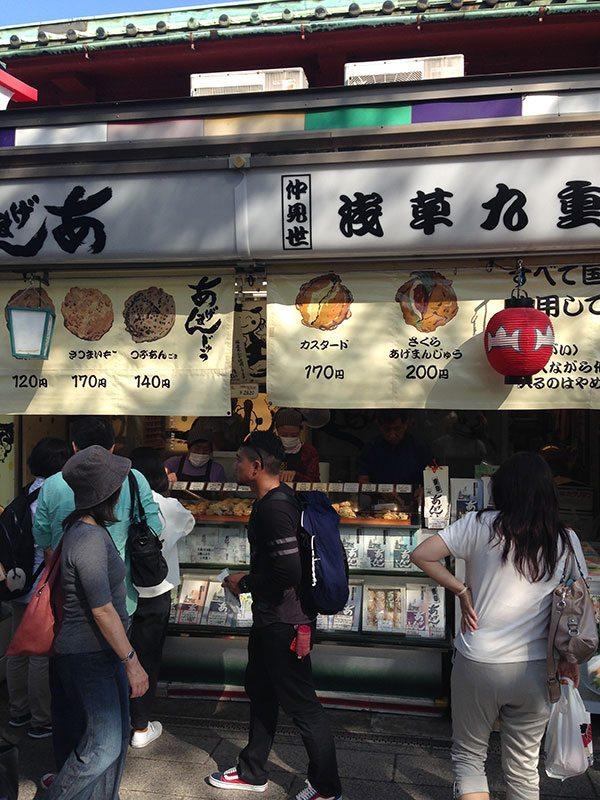 general-food-japan-blog