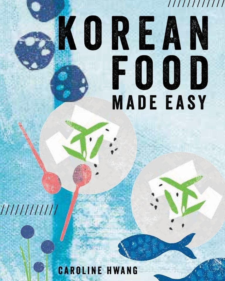 Cookbook road test: Korean Food Made Easy