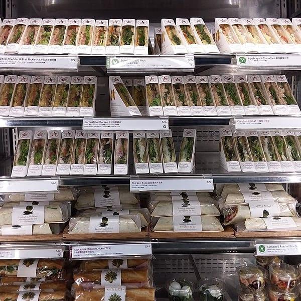 image of sandwich fridge at pret